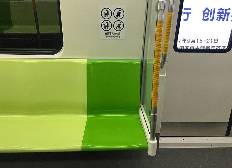 subway-seat-priority.jpg