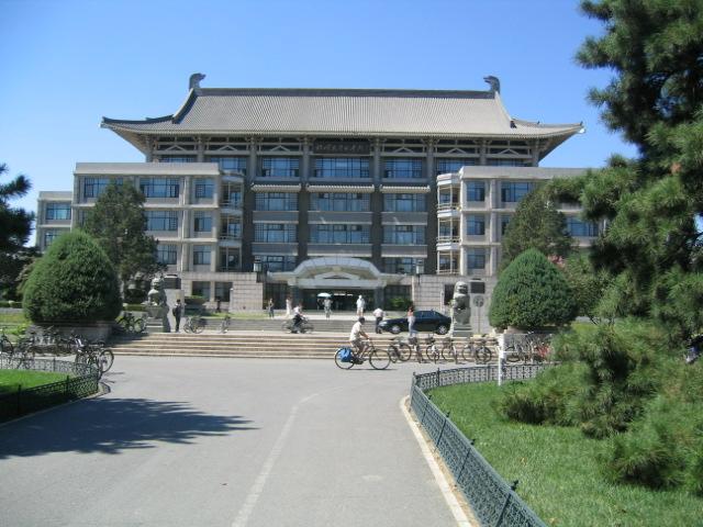 Peking University in Beijing