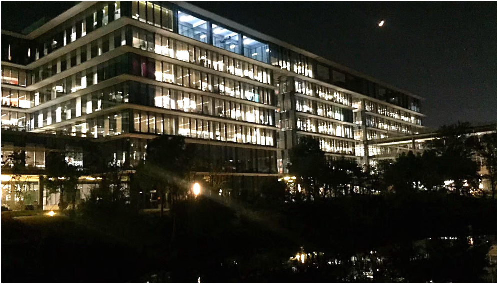 The Alibaba headquarters at night.