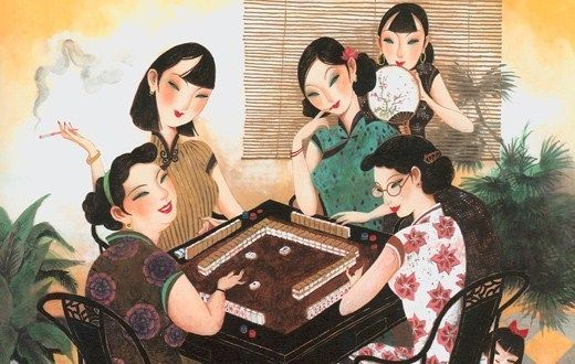 mahjong ladies.jpg
