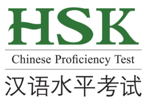 hsk-logo.png