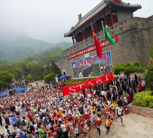 great-wall-marathon.PNG