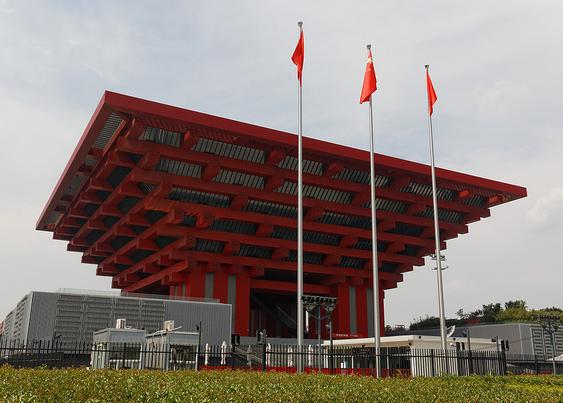 china-art-museum.PNG