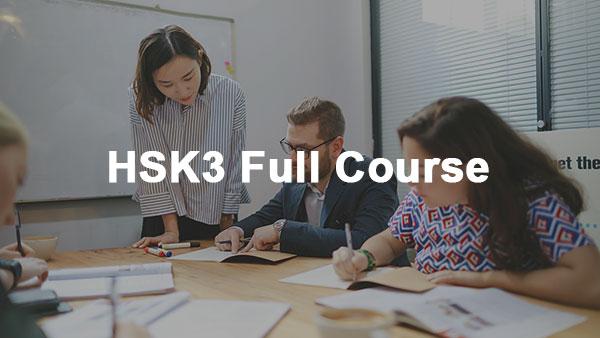 HSK3-course.jpg