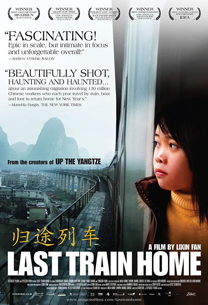 Director (导演, dǎoyǎn) : 范立欣  Lixin Fan  Cast (演员阵容 yǎnyuánzhènróng):  张洋 Yang Zhang, 张昌华 Changhua Zhang, 陈素琴 Suqin Chen, 张琴 Qin Zhang
