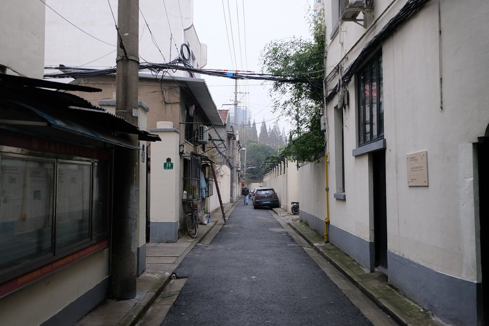 Lane 147 Yongfu Road has one Cultural Relic Preservation Site 文物保护点