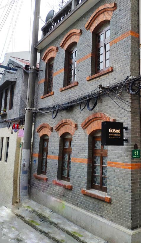 GoEast - Building 63, Lane 147 Yongfu Road