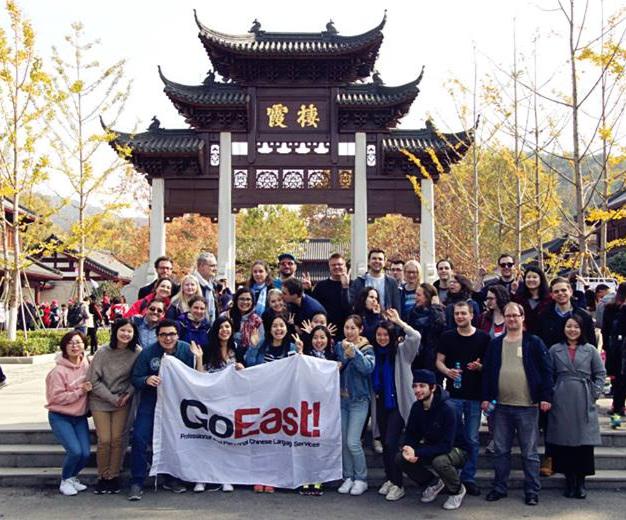 trip-nanjing-group.jpg