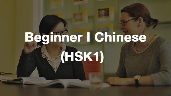beginner-1.jpg