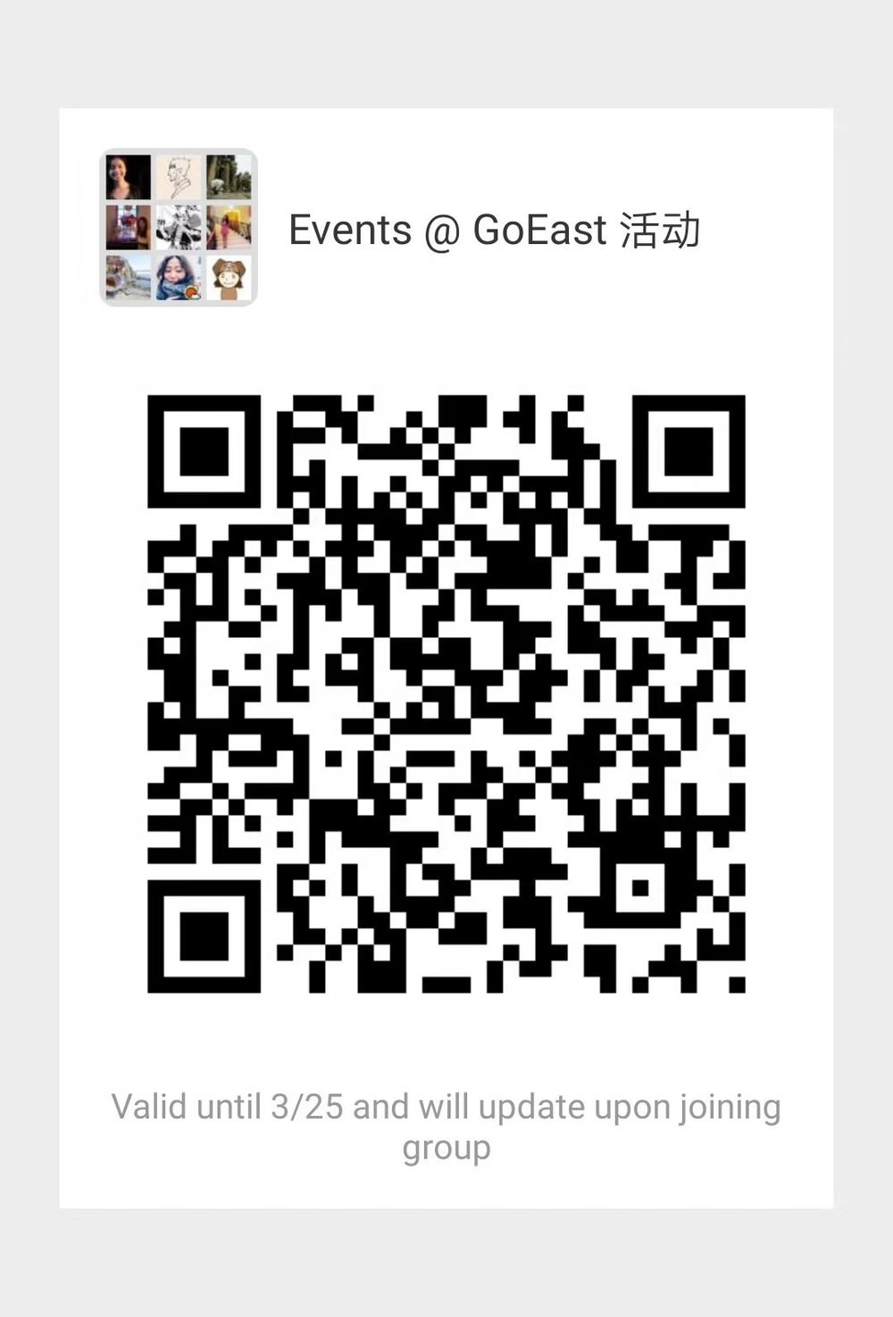 Events at GoEast 20190324.jpg