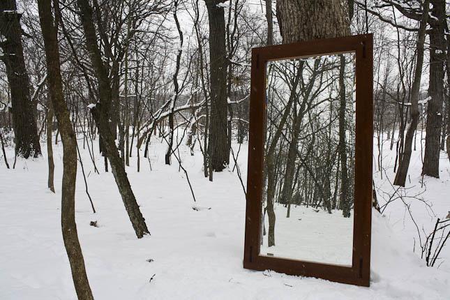 St. Charles mirror.jpg