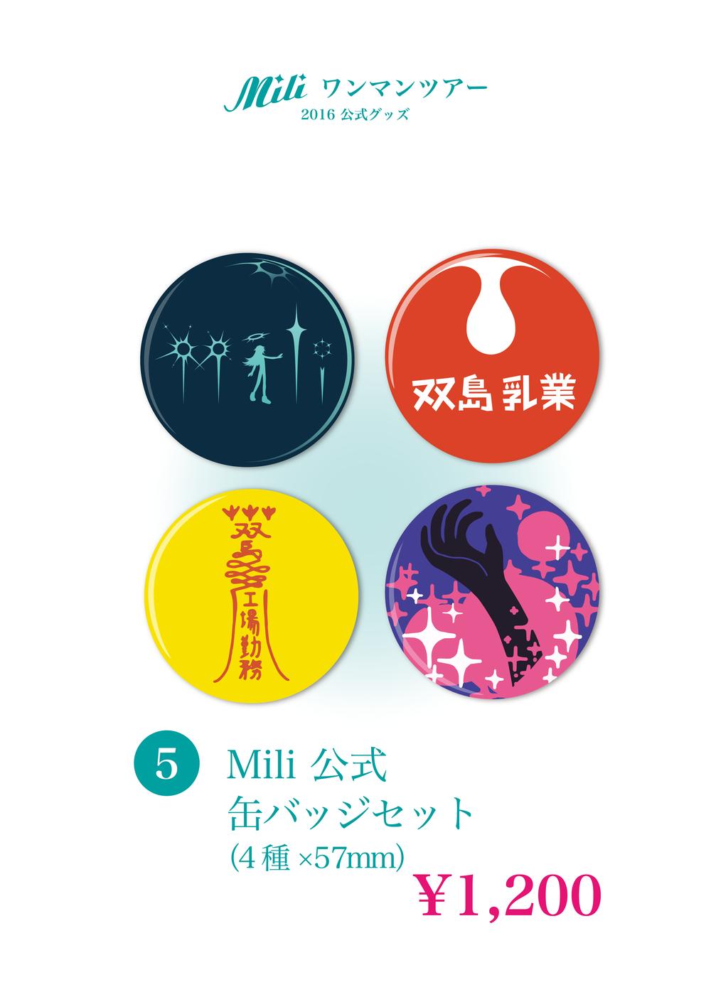 mili_logo-05.png