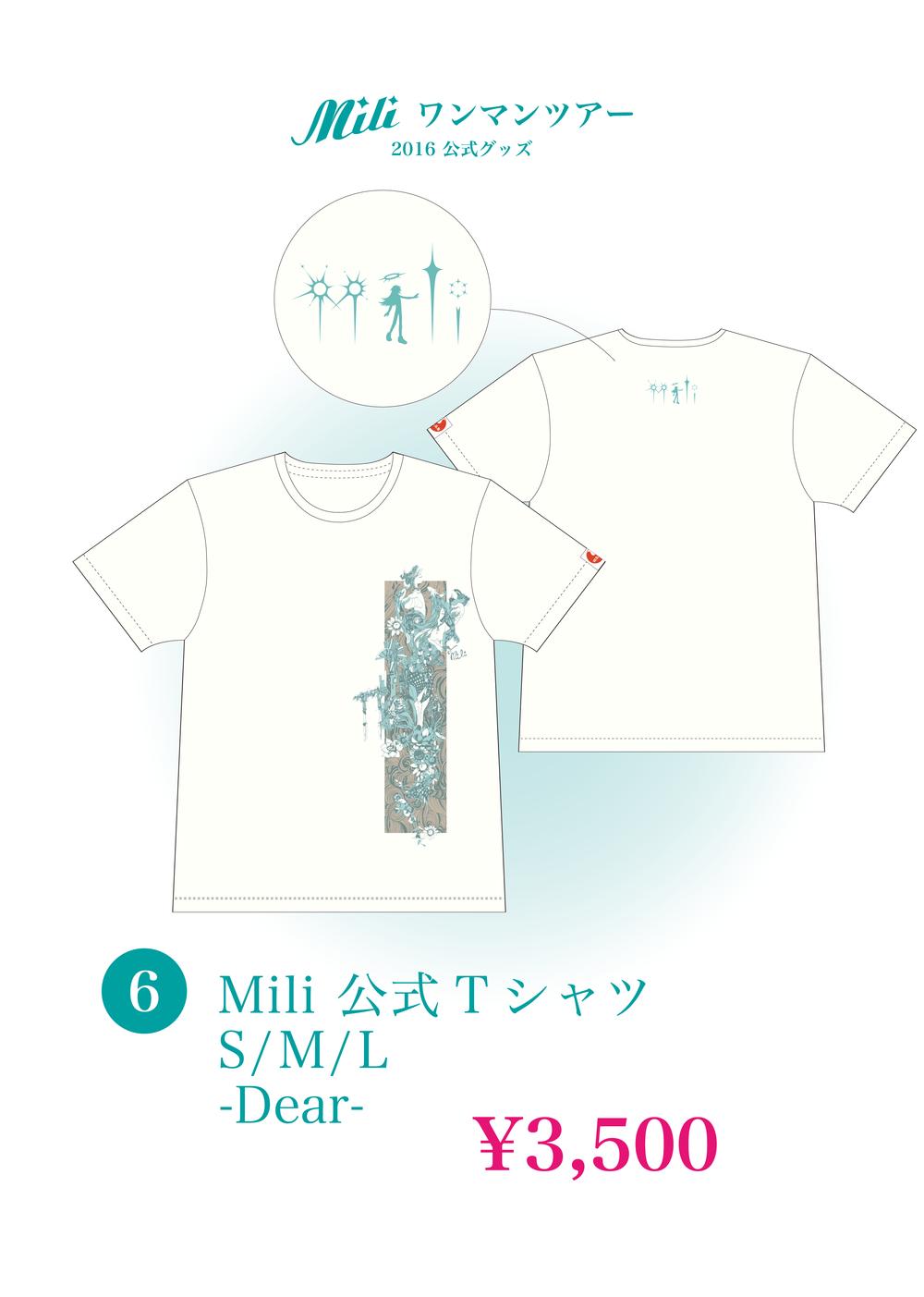 mili_logo-06.png