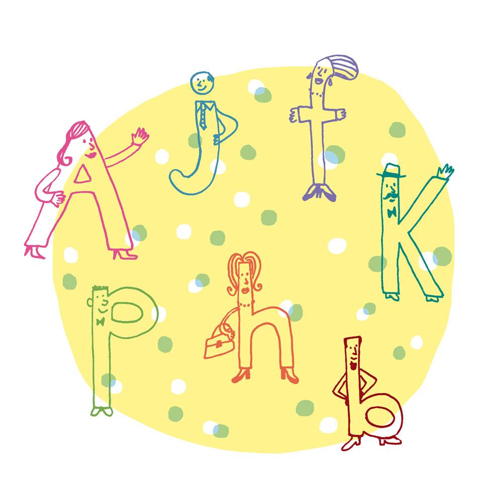 p82 strooisel  letters.jpg