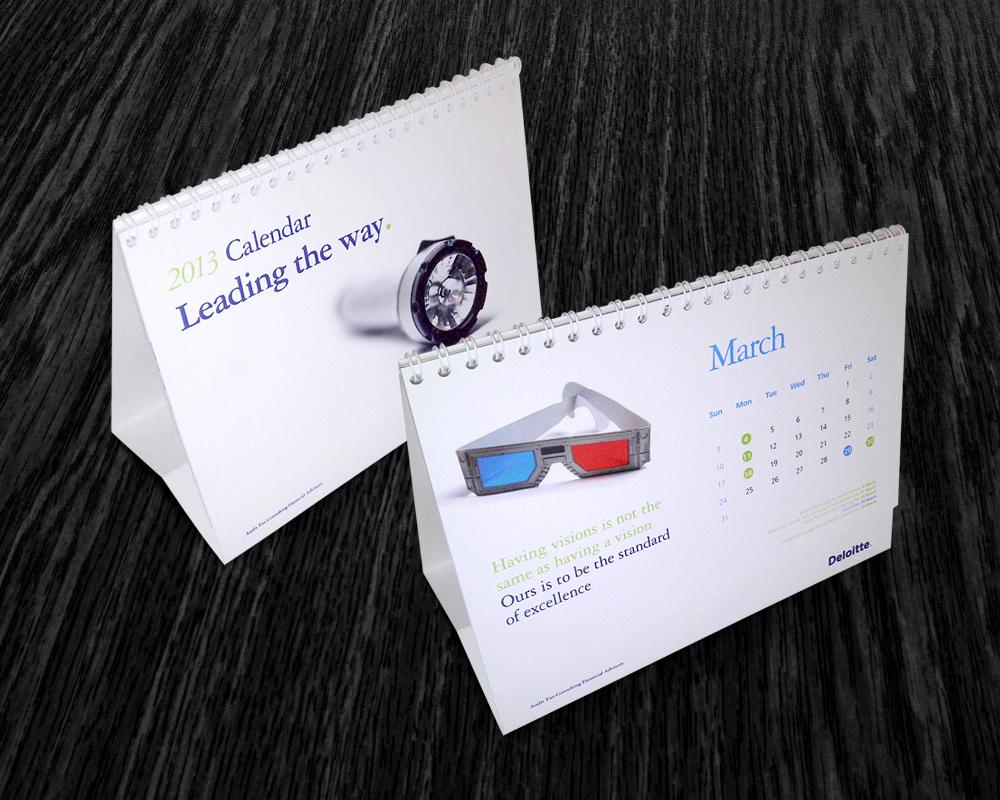 Deloitte. 2013 Calendar   Brand Management