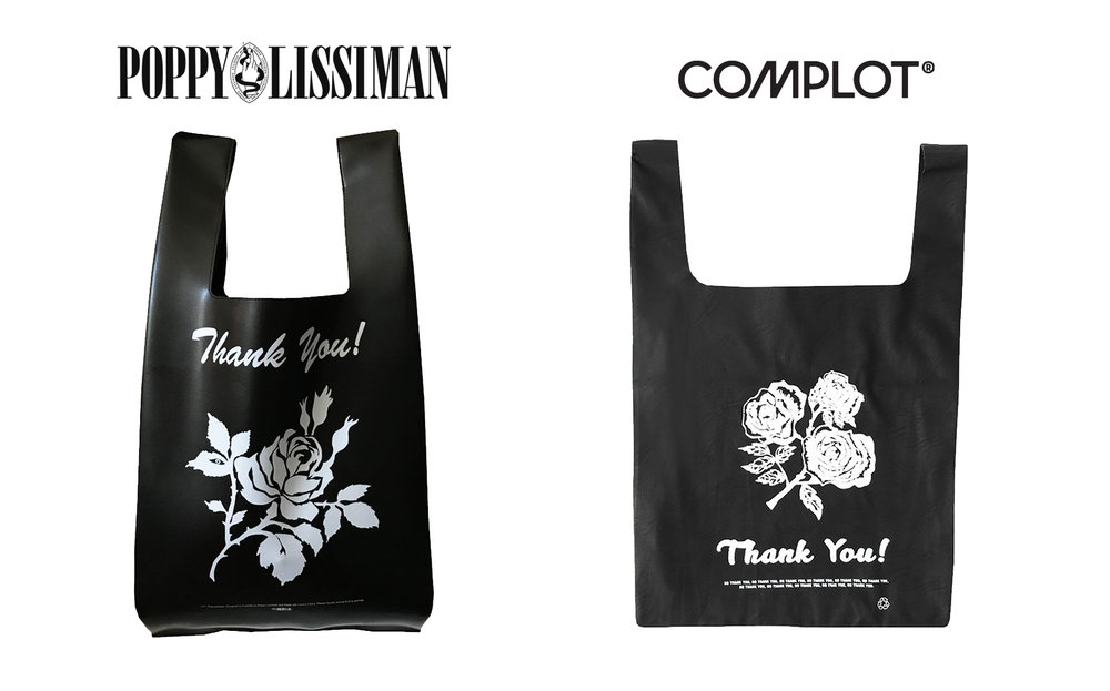 Copias_Argentinas_Inspiraciones_Marcas_que_Copian_Poppy_Lissiman_Thank_You_Shopper_Bag_Complot_Bolso_Cartera_Thank_You_Gracias_Verano_2018.jpg