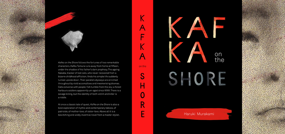 Kafka_Cover_Spread.jpg