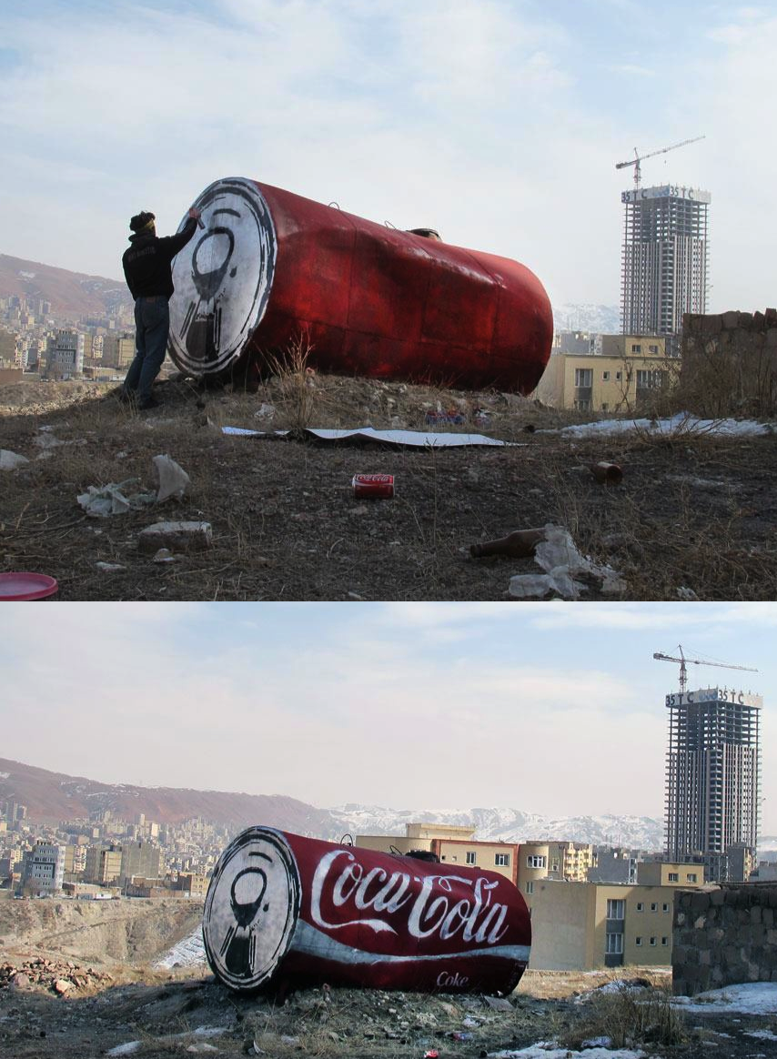 szymon :     Iran president Mahmoud Ahmadinejad declared a ban on key American companies like  Coca-Cola ?  Icy And Sot  have coke for you In Tabriz, Iran
