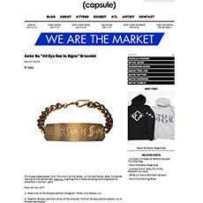 CAPSULE // WE ARE THE MARKET blog