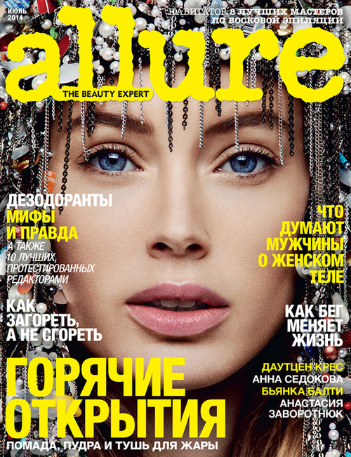 Allure Russia / July 2014