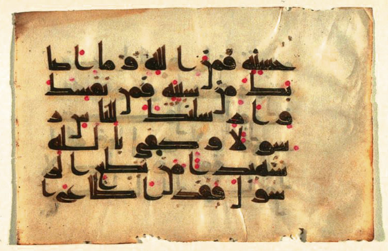 Early Arabic writing in Kufic script, evoking visual rhythm reminiscent of musical notation