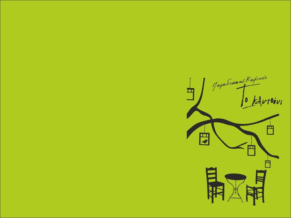 kantouni green.jpg