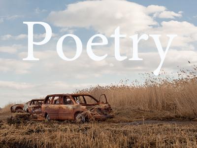 poetry5.jpg