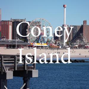 Coney Island pc Melissa McCarter.jpg