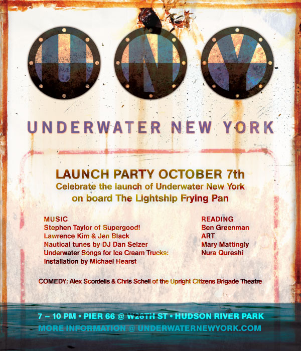 launch_party_web_flyer.jpg