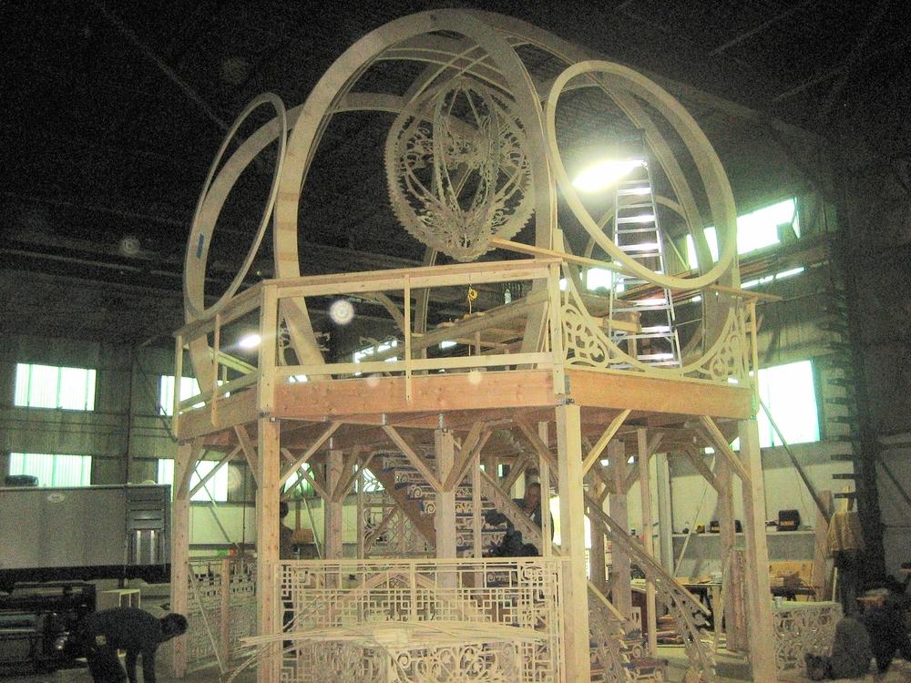 Structural Engineer - Rockey Structures  Artist - David Best  Art Installation