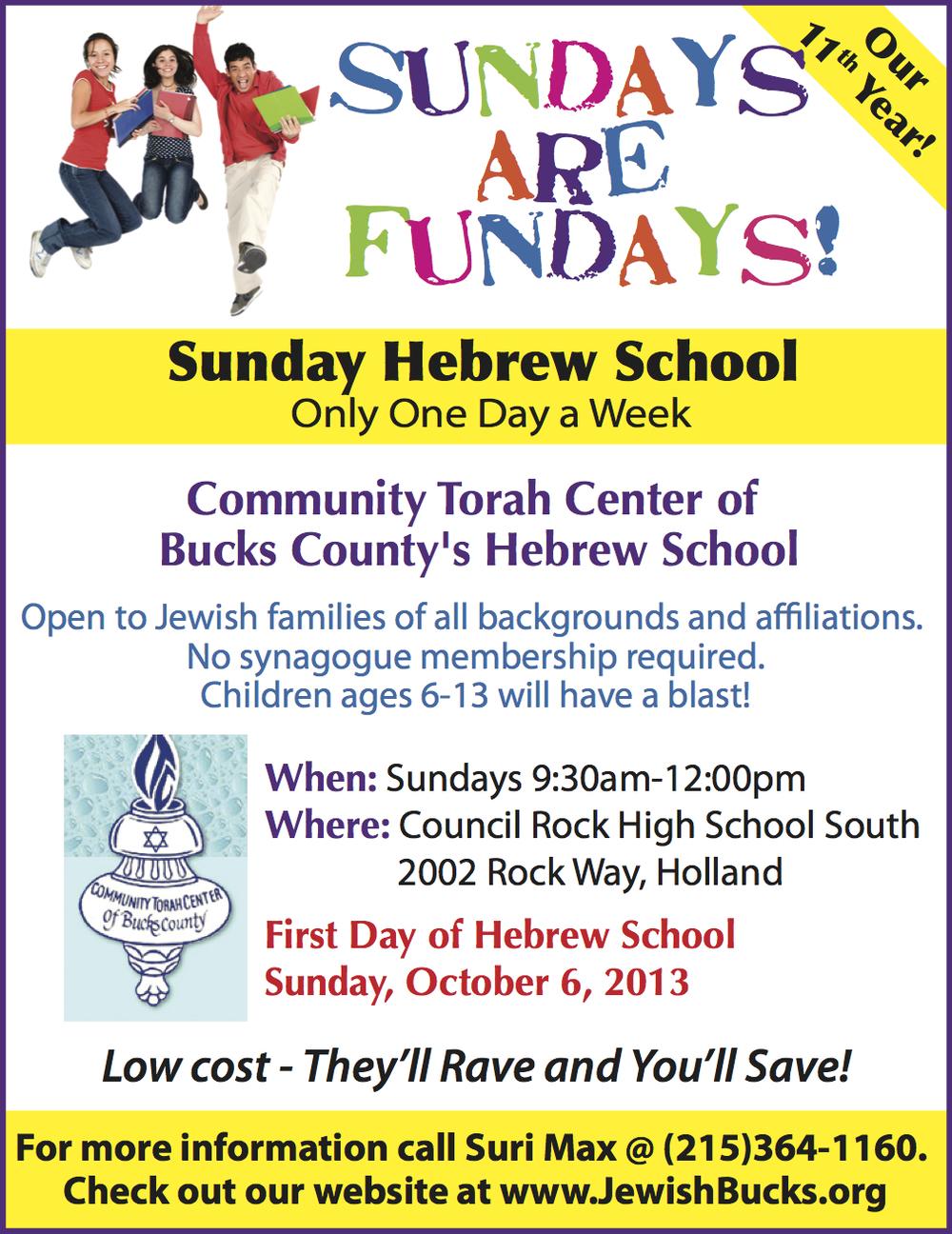 Community_Torah_Center_August_13_proof.jpg