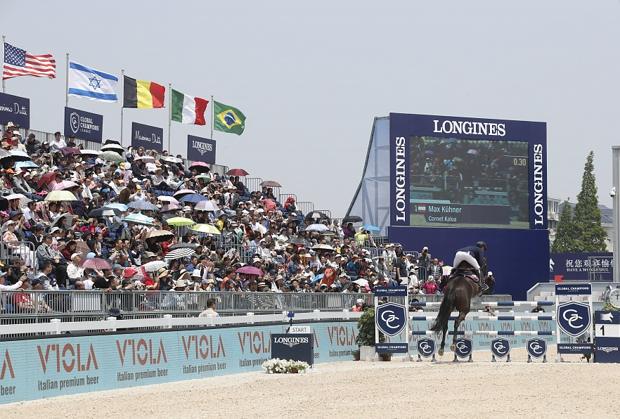 Full house in Shanghai enjoying world-class show jumping.