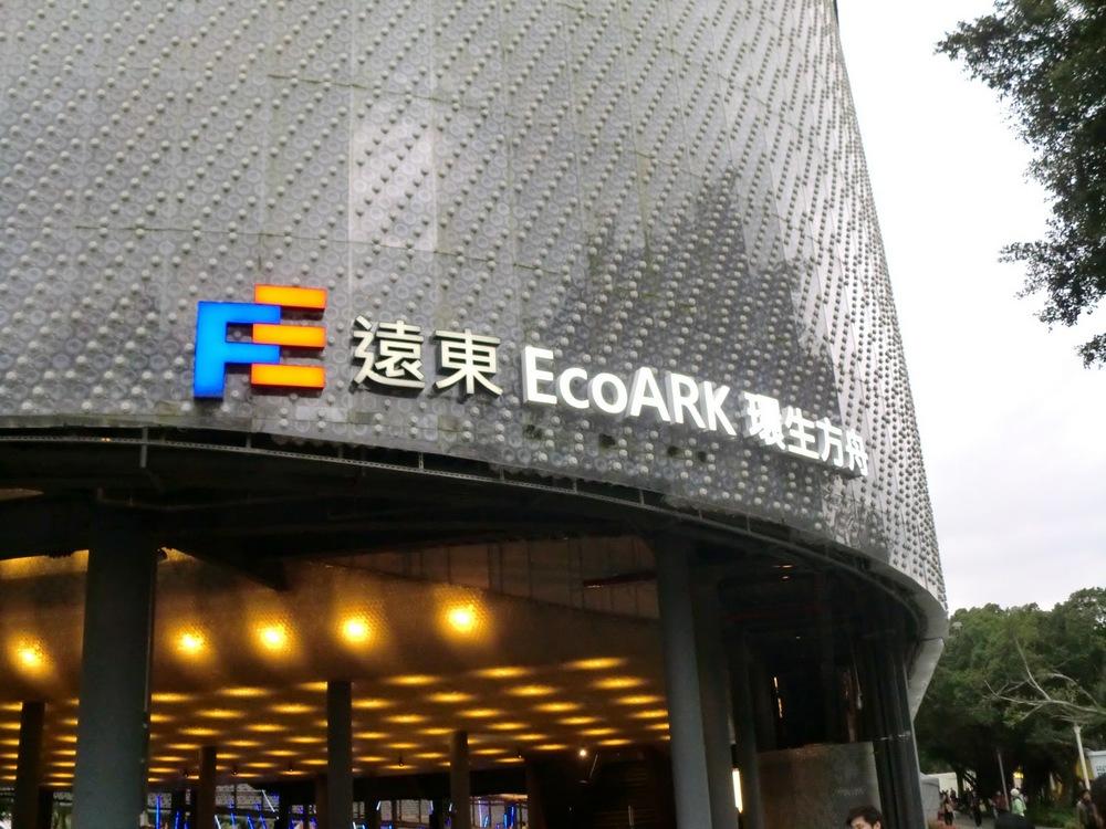 eco ark entry.JPG