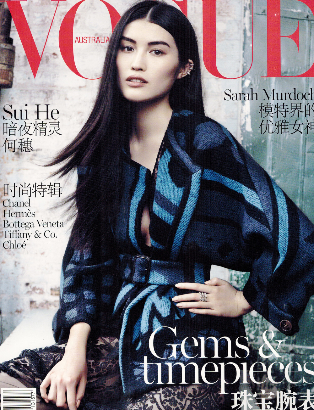 sui he on vogue australia cover photo shoot by benny horne and county fair productions