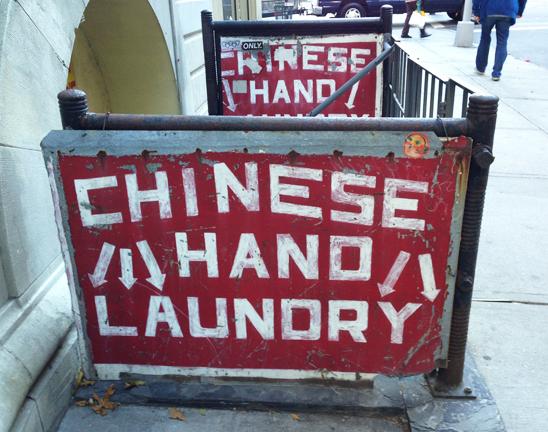 chinese_hand_laundry_sm.jpg