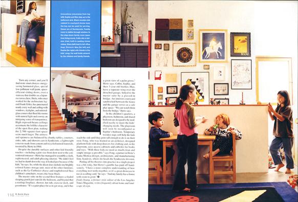 bsmith.room3.sp.jpg