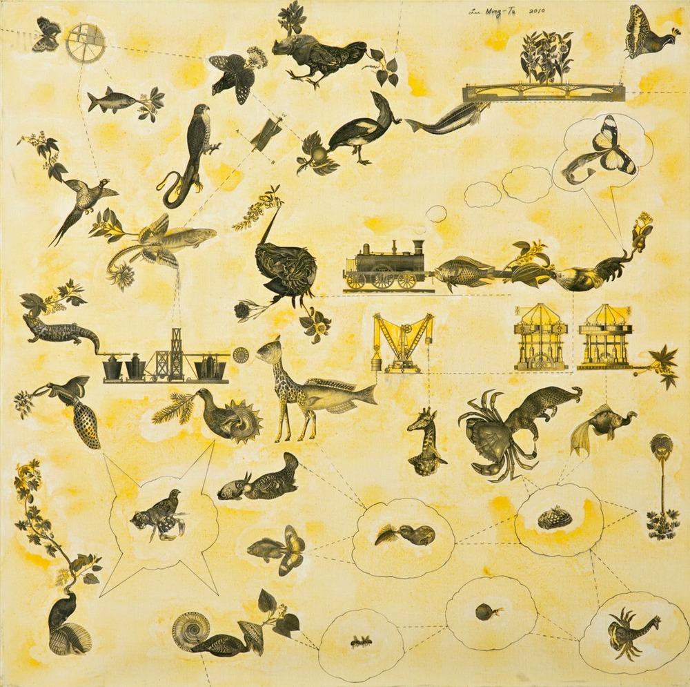 名山藝術.Mingshan Art                                                                          名山藝術.Mingshan Art                                    盧明德.Lu Ming-Te