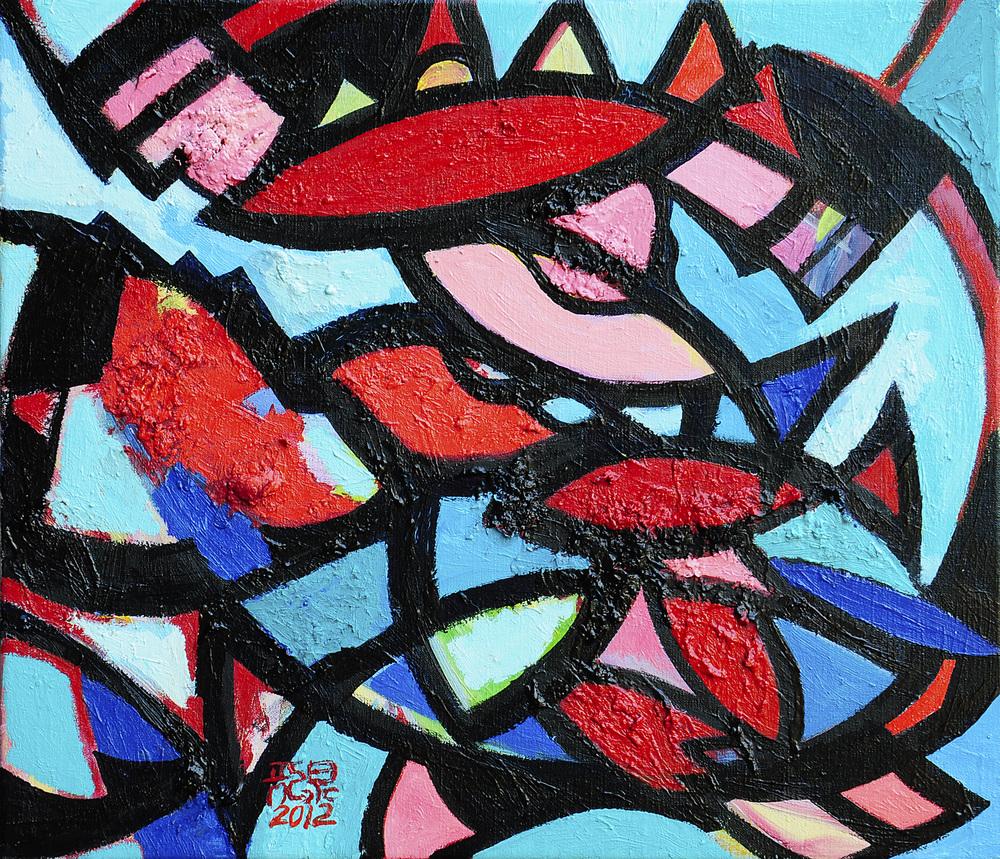 飛魚探海  10F  2013  油畫