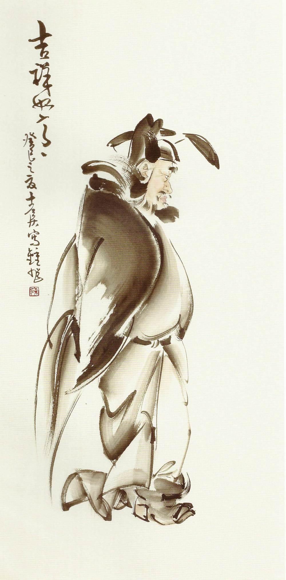 69x35 cm 2013 水墨紙本