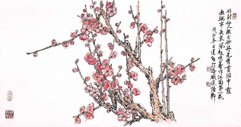 紅梅 35x67 cm 墨彩紙本