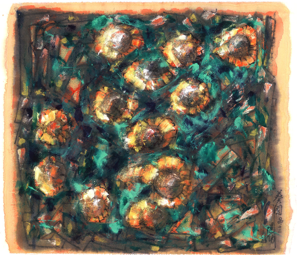 葵園 48.5x60 cm  2004 水墨畫布