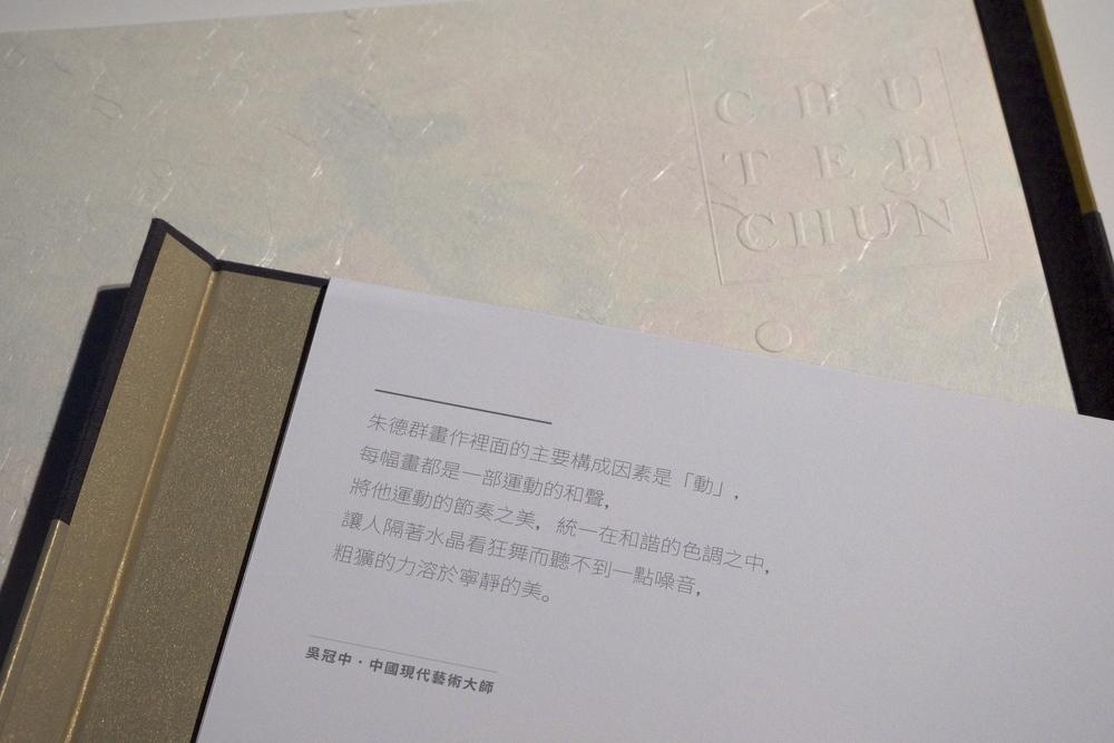 DSCF5351 copy.jpg