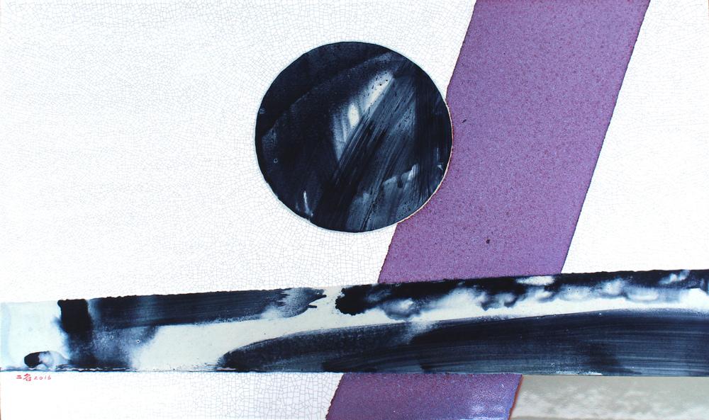 林振龍 空間釉彩瓷板