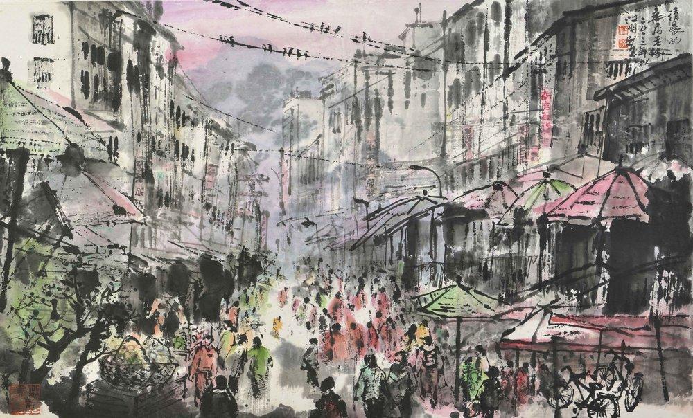 江明賢 新店老街 50x83.5cm 2013