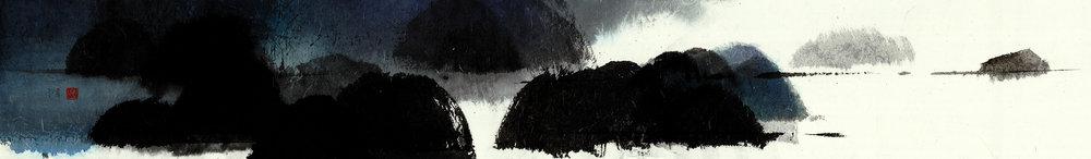 馮永基 天地凡間(三) 27x197 cm 水墨紙本