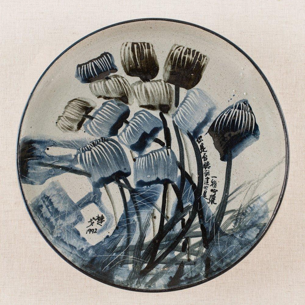 花卉圓盤 35.5x35.5x5cm 彩繪圓盤 1992