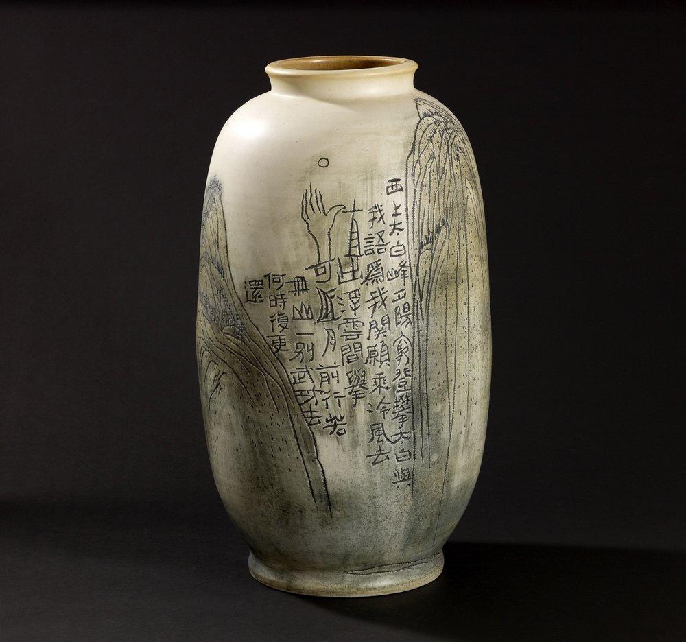 李白登太白峰 33x33x62cm 刻繪瓶 1990