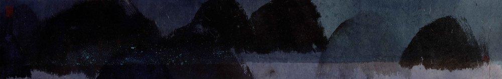 馮永基 寧靜 28 x 235 cm 水墨紙本