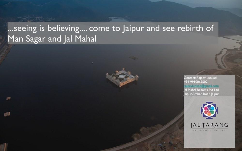 Mansagar Revival at Anil Agarwal Lectures.055.jpg