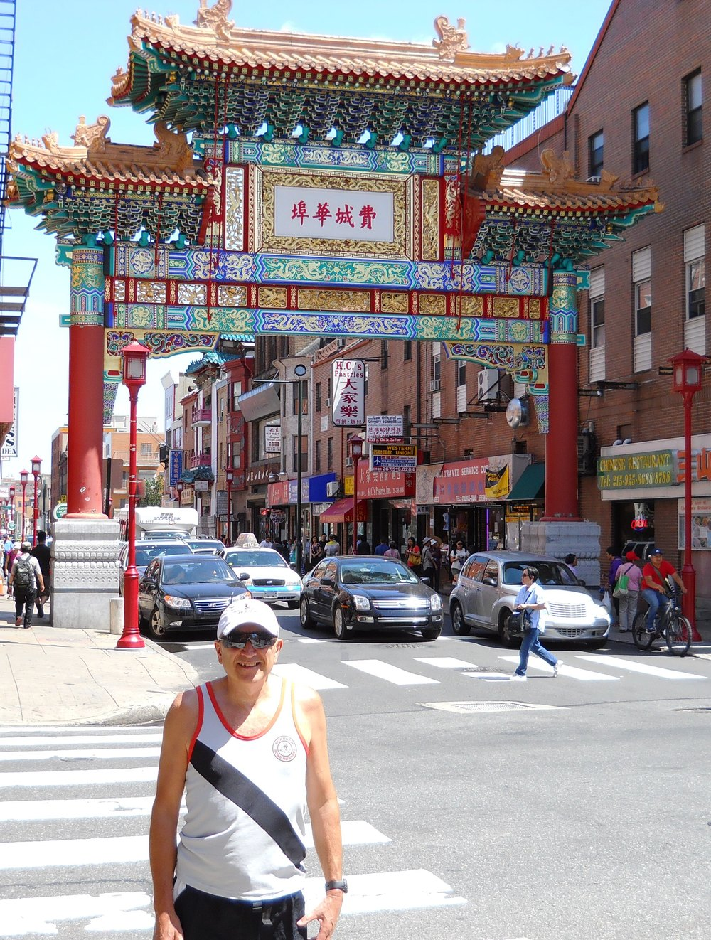 Chinatown Arch 1 runner.jpg